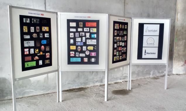 Wystawa etykiet bottlabel